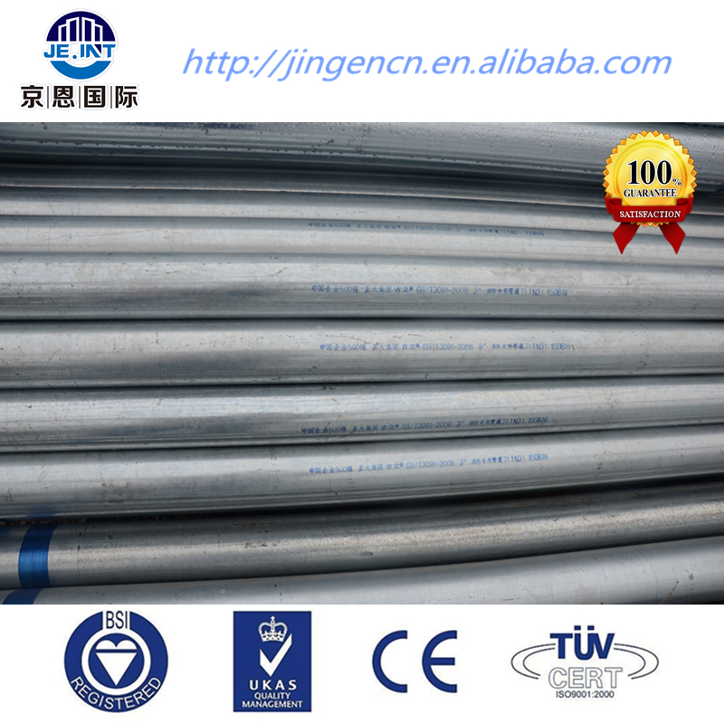 Galvanized Steel Pipes thread two ends