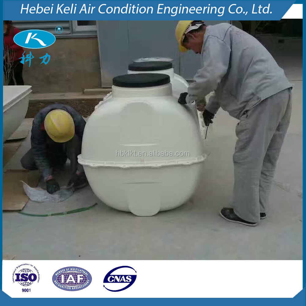 anti-corrosion moulded FRP septic tank