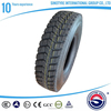 GCC DOT GSG ECE INMETRO certificated all steel radial truck tire
