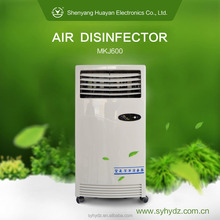 Air cleaner and plasma air sterilizer with active carbon and negative ion generator used for hospital