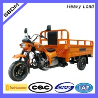 Sibuda Water Cooler 3 Ton Cargo Tricycle
