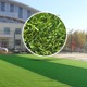 Soccer Artificial Synthetic Lawn