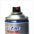 Wholesale Mirror Chrome Color Metallic Aerosol Spray Paint