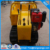 16 cubic meter 10 wheel dump truck crawler mini electric dumper for sale
