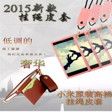 Alibaba Wholesale lonyard card bracket holster PU leather mobile phone case for xiaomi mi note / red mi note