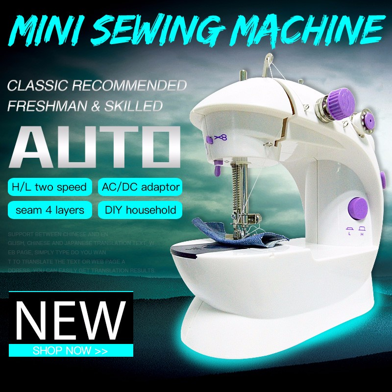 lightweight Walking foot electronic sewing machine with 2-speed