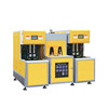 /product-detail/plastic-blowing-machinery-pet-bottle-machine-60751181300.html