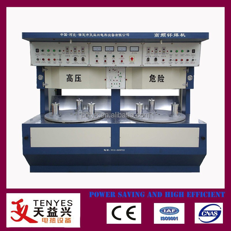 High Frequency cookware utensil bottom induction brazing welding machine