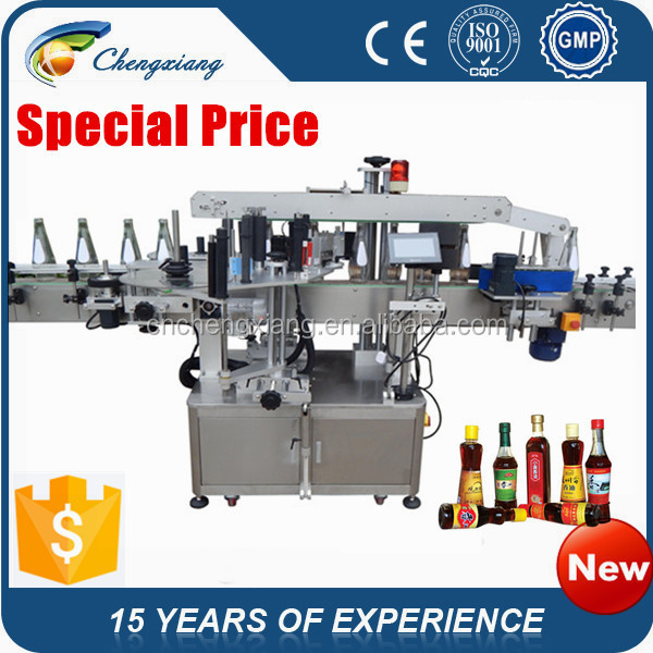 high-efficiency glass bottle automaticlabeling machine,vial sealing machine (Trade Assurance)