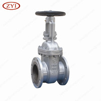 High quality machine grade motor operated gate valve