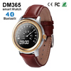 DM365 Bluetooth Smart Watch IPS Screen Leather Strap Pedometer Sleep Monitor Wristwatch Brand for iPhone 5s 6 6s & Android Phone