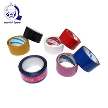 Cheap High Quality Custom Logo Printed Tape
