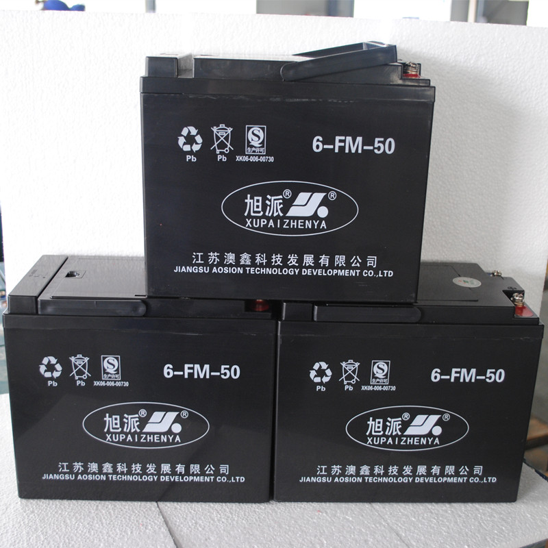 Rechargeable sealed lead acid batteries 12v50ah uv recombination