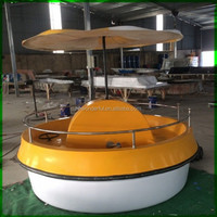 China professional manufacturers wholesale bbq donut boat/electric yellow paddle boat