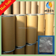 feed additive/allicin 25% for poultry,fish,shrimp,cattle,pig