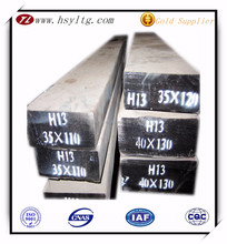 Good price H13 1.2344 work tool steel made in China
