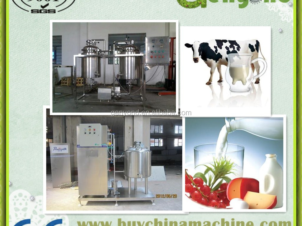 cheap / high quality mini/small/ large capacity flash Milk / juice /jam / past/beverage pasteurization machine for sale