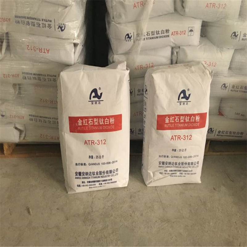 The market price of rutile titanium dioxide ATR-312