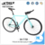 Good quality alloy bike frame fixed gear bike,fixie bike