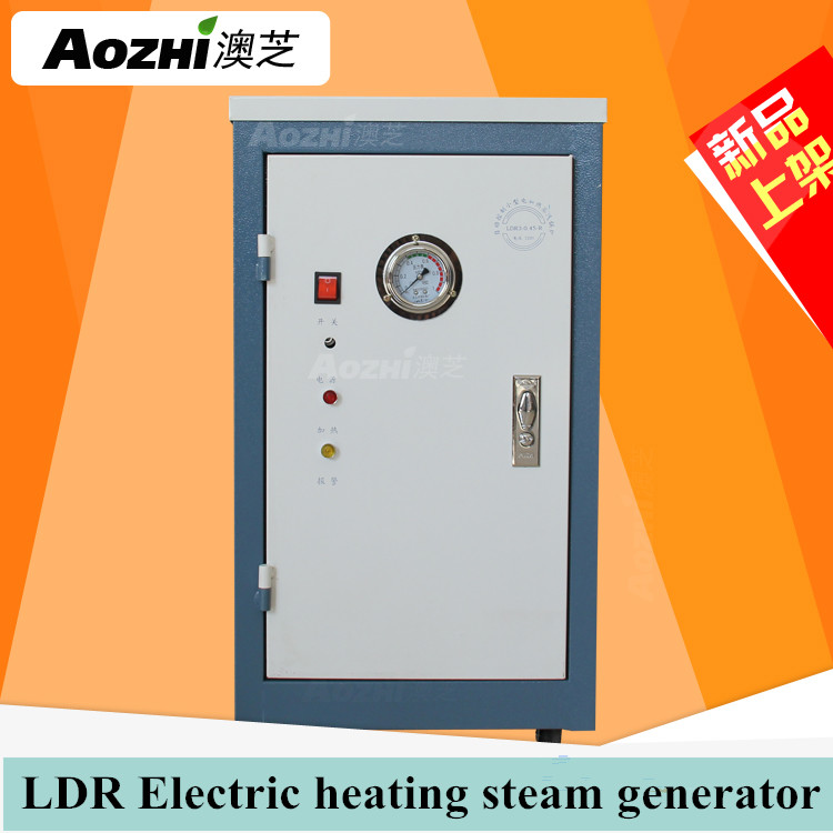AOZHI 3kw small electrical steam generator laundry steam boiler for sale