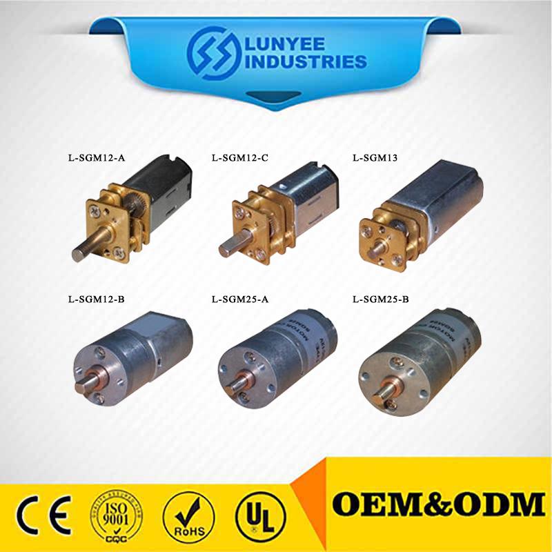 Chengdu Lunyee 50w Electric Mini Linear Actuator