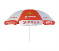2016 hot sale fashion china wholesale beer outdoor beach advertising umbrella