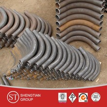 hot sale seamless pipe bend and elbow