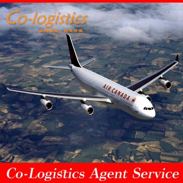 Air cargo cheap air freight rate shipping company China to Israel ----Skype: colsales02