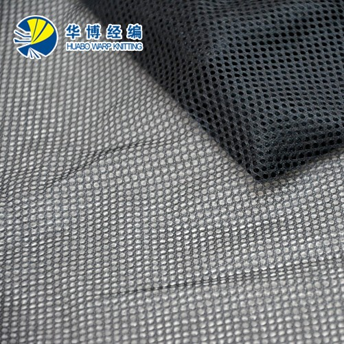 100 warp knitted polyester tricot mesh fabric for sports shoes,cool mesh fabric,China direct textiles factory wholesale