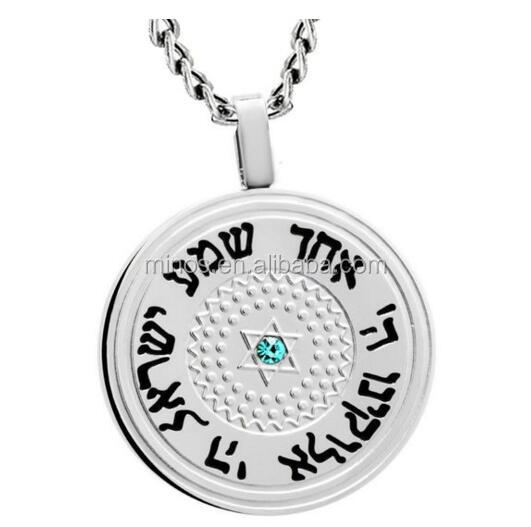 Shema Israel Prayer Pendant Necklace Stainless Steel Silver Tone Blue CZ Sh'ma
