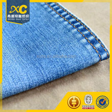 Morocco garment factory order lot of denim fabric