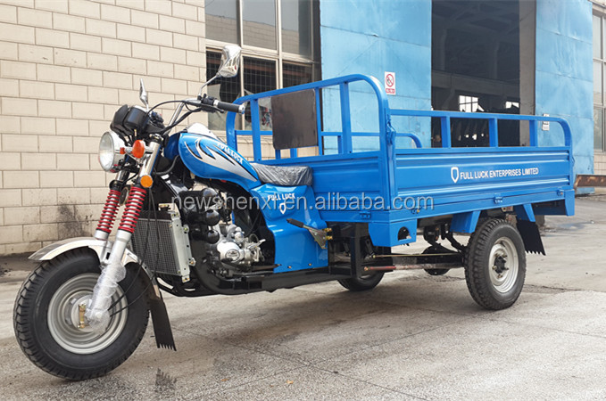 China Manufacture Three Wheel Motor Tricycle for Cargo Water Cooled Engine