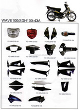 Motorcycle plastic parts for WAVE100/SDH100-43A