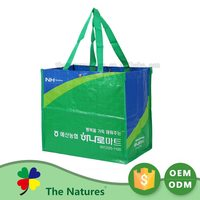 Superior Quality Fashion Style Grocery Pp Woven Bag Feixian