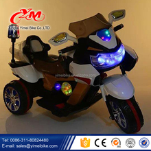 Top Selling With Light & Music child electric car with battery operated power/kids battery ride on motorcycle/baby ride on car