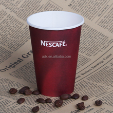 Printed Disposable Single Wall Paper Coffee Cups For Christmas