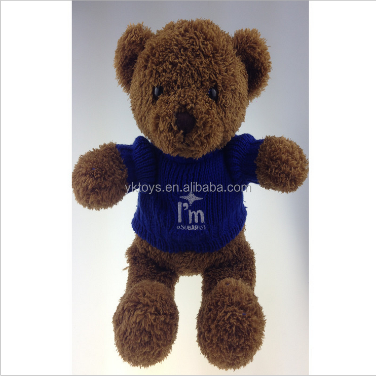 25 cm blue toy bear with clothes stuffed plush toy