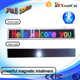 running message portable easy hanging necklace LED magnetic suction billboard 16x128RGB 5V or 12V indoor LED billboard