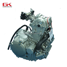 600CC Motorcycle Engine