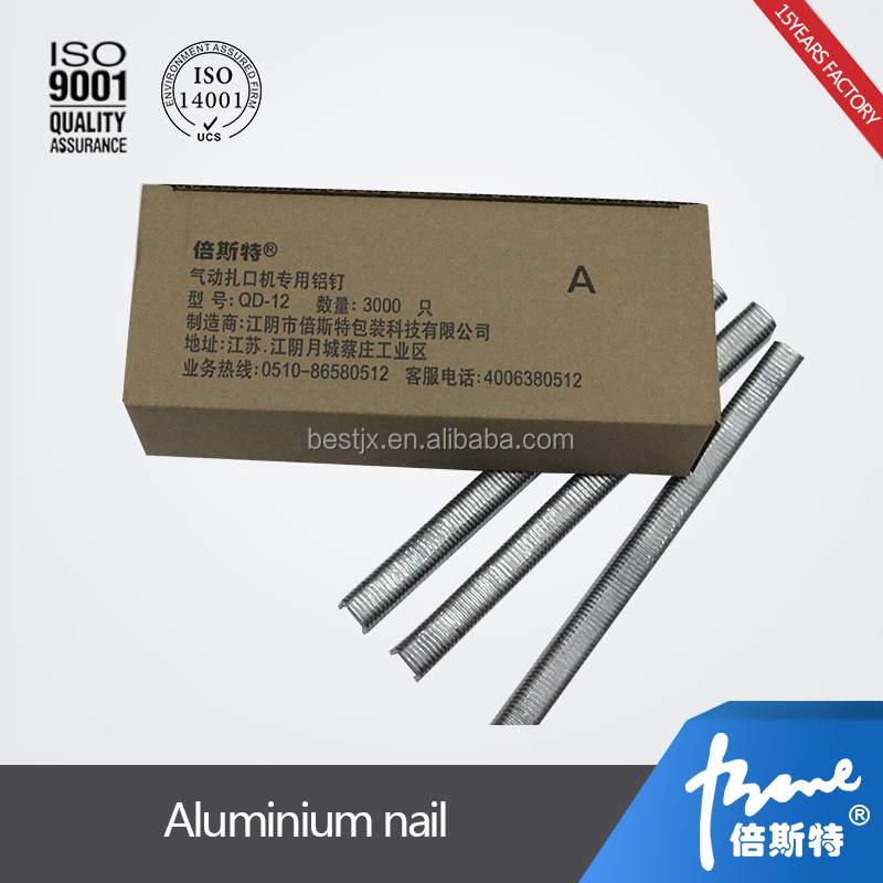 Aluminum <strong>nail</strong> for industrial binding U aluminium <strong>nail</strong>