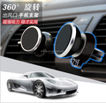 Discount ! Custom magnetic universal car air vent mount holder cell phone holder for all smartphones