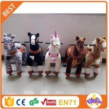 Funny toy!! ride on horse toy pony ride toy animal cycle [suitable 5-18 years old]
