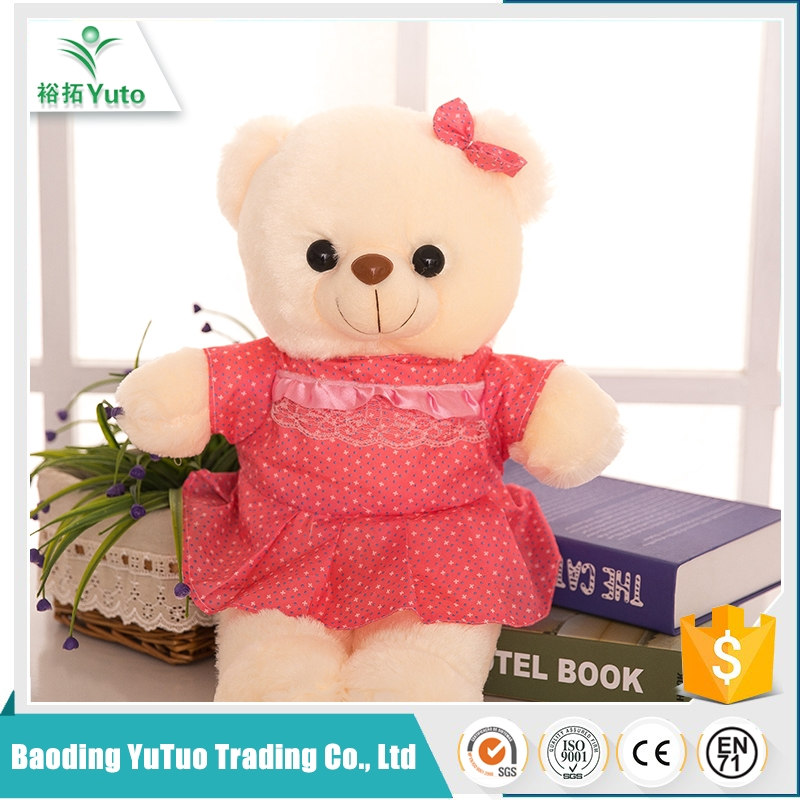 advertising promotion lovely safe diy description of teddy bear