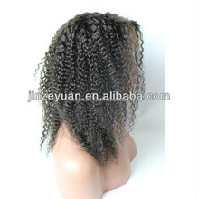 High quality factory price afro curly brazilian human hair wig for black women