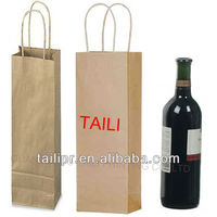 China supplier wholesale kraft paper bag wine bags