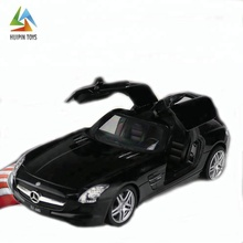 open door 1:24 collection MZ 26048 simulation model alloy car