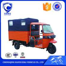 Chongqing rickshaw taxi motor tricycle for adult with semi closed cabin