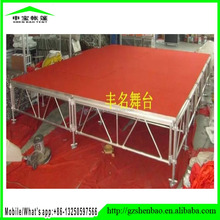 portable stage rental/portable stage curtains/portable indoor stage