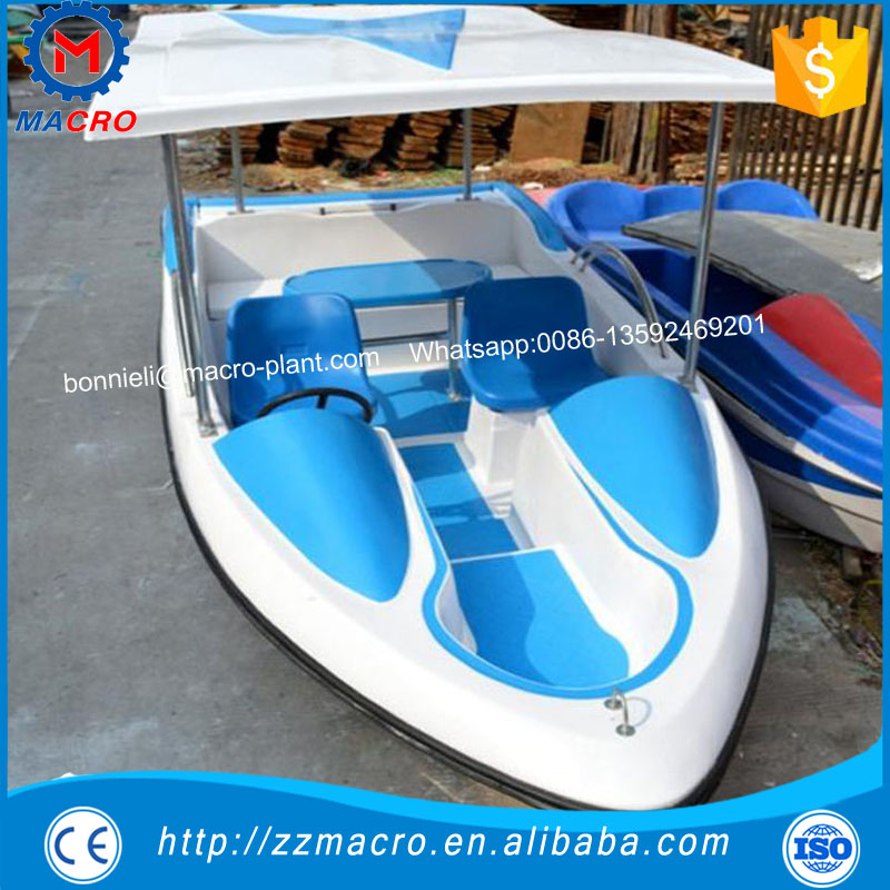 Kids electric motor boat battery boat pedal boat