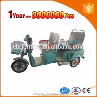 energy-saving tricycle with roof/side panels/music player